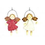 Anges gardiens Lisa & Maria